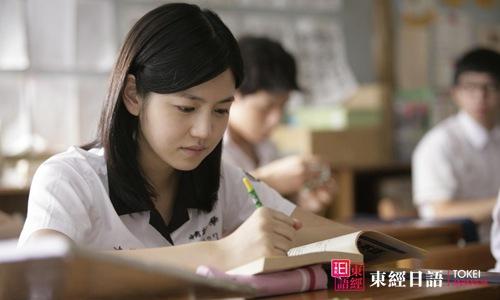 学日语有前途吗-学日语有用吗-苏州日语班