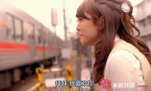 日语「さようなら」-苏州新区日语培训-日语初级