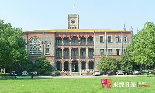 苏州大学日语专业-苏州新区日语培训