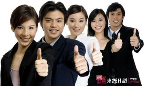 满足用户需求-满足的日语说法