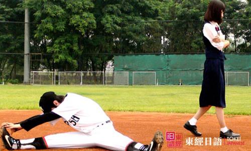 棒球英豪日语-csol棒球英豪