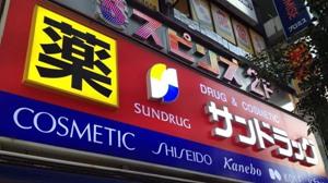 去日本旅游必买的药品top10