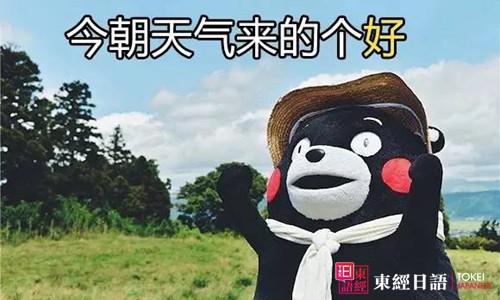 苏州话像日语-吴语-苏州话
