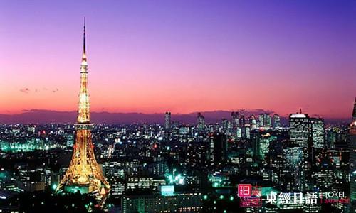 日本著名旅游景点:东京铁塔