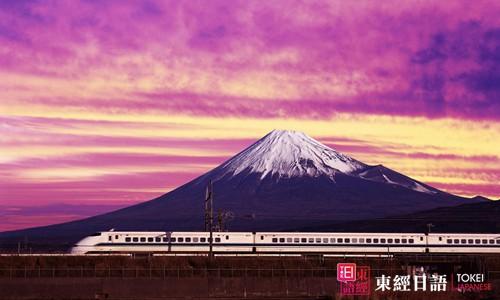 日本著名旅游景点:富士山