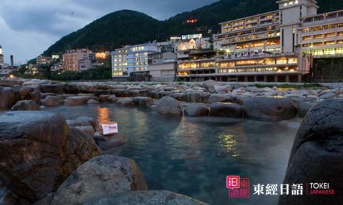 日本著名旅游景点:有马温泉
