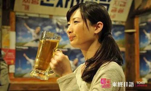 日本美食电视剧-《和歌子酒》
