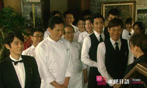 《dinner》-日本美食电视剧