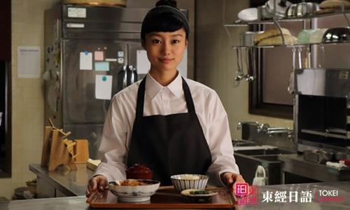 《鸭川食堂》-日本美食电视剧