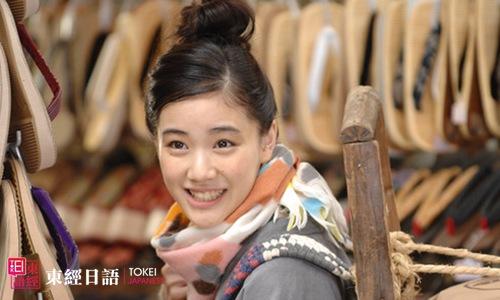 《料理仙姬》-日本美食-日本美食电视剧