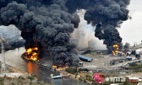 日本地震核辐射-日本文化-新日语