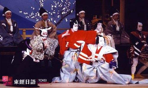 《歌舞伎华之恋》剧评-看日剧学日语-苏州园区日语培训