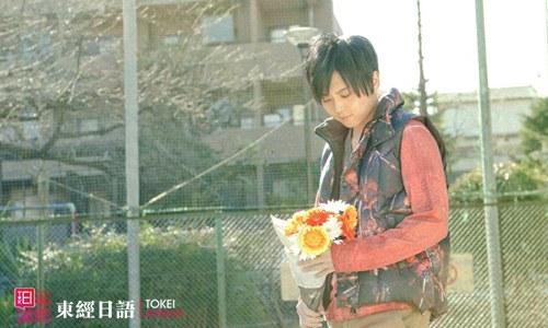 梶裕贵-日本男声优