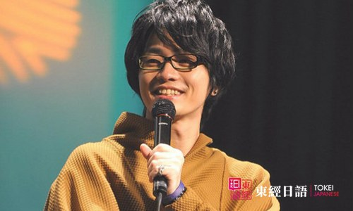 福山润-日本男声优-声优排行