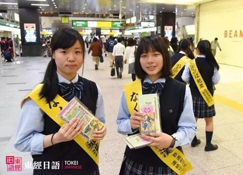 日本留学生性骚扰-蒋方舟事件