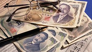 日本旅行留学:日元(圆)兑人民币常见问题总结