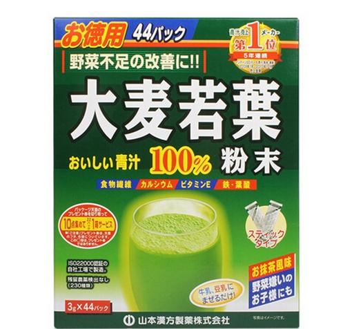 日本购物指南:山本汉方制药的大麦若叶