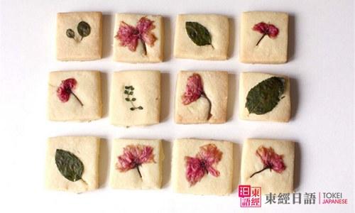 樱花饼干做法-樱花饼干