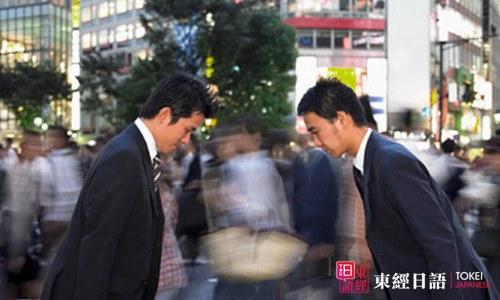 日语致歉-日本语学习-苏州日语培训班