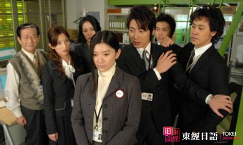 日本职场电视剧:派遣员的品格