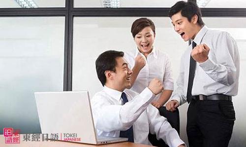 专业日语翻译-培训日语