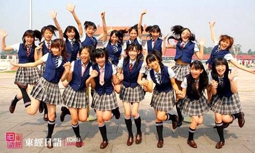 akb48《フライングゲット》-日语歌曲