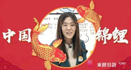 中国锦鲤信小呆-支付宝