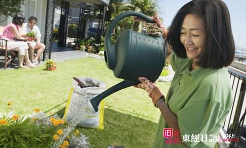 浇花-浇花用あげる还是やる-山木日语培训