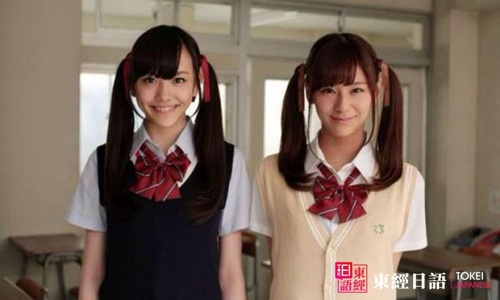 好看的校园日剧:山田君与7个魔女