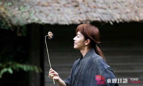 草食男特征-男性特征
