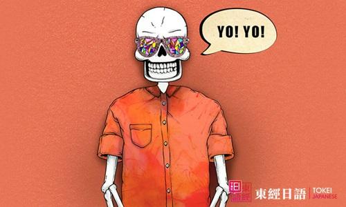 提高口头表达能力-苏州园区日语培训