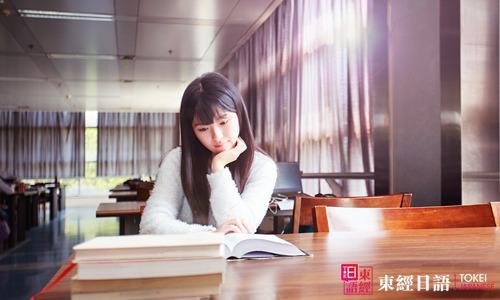 日语学习-苏州知慧言语