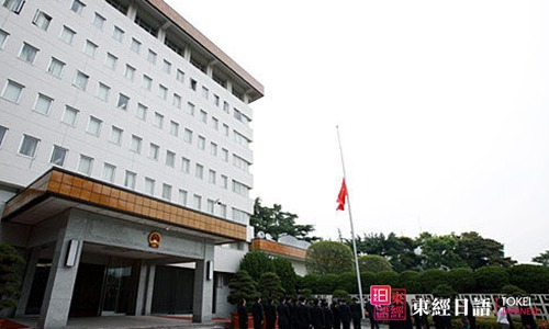 中国驻日大使馆电话
