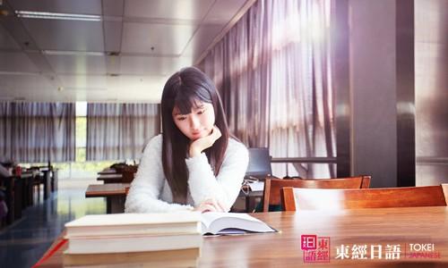 日语辅导选什么教材,日语辅导班多少钱?