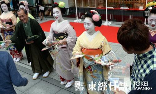 日本旅游投诉-日本旅游