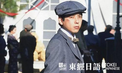 夏目漱石《少爷》