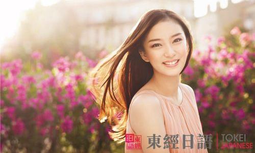 日本女星美容图片-常用日语单词