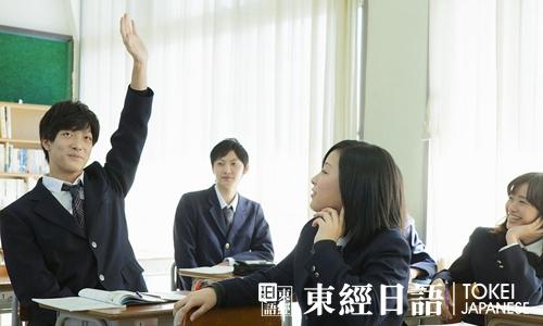 不懂就问-学日语的方法