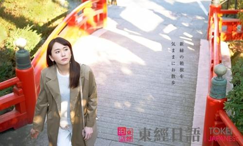 日本女星美发图片-常用日语单词