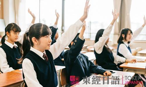 苏州高考日语班