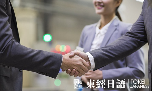苏州日语翻译培训