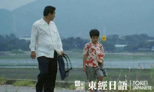 菊次郎的夏天影评-菊次郎的夏天剧照
