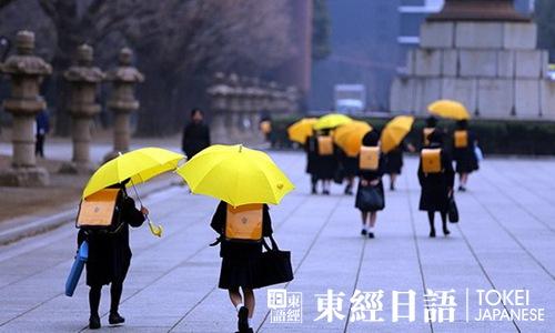 日本的教育制度