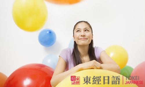 日语惯用语-惯用语有哪些