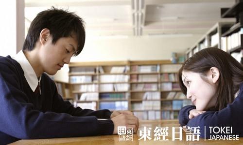 苏州相城日语培训