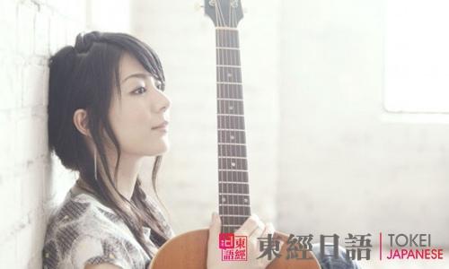 植村花菜-日本女歌手-厕所女神