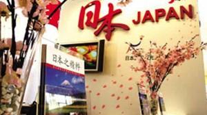 日本放宽对华签证政策意味着什么?
