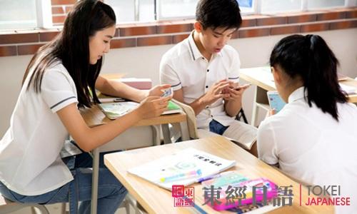 日语学习-日语培训班