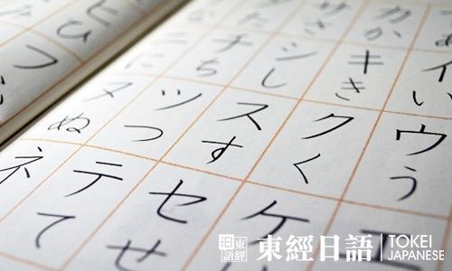 不知不觉背日语单词