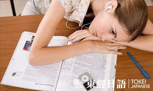 日本语听力-提高日本语听力